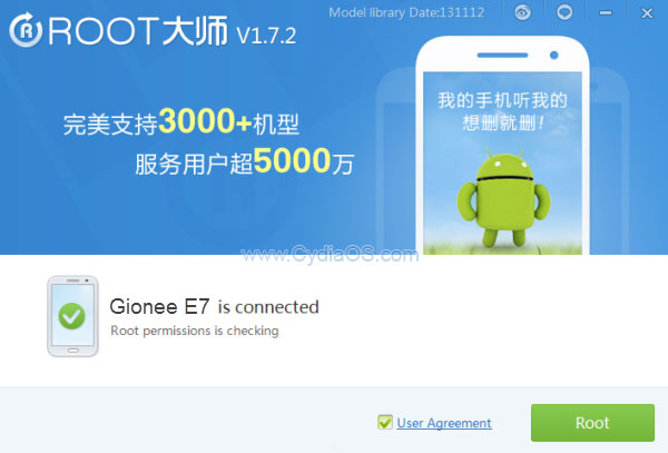Gionee-E7-Root