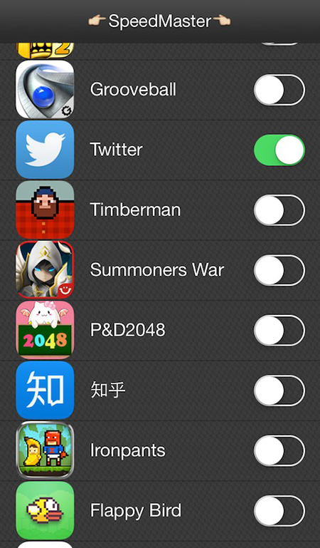 Speedmaster Free Cydia Tweak