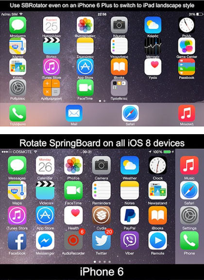 Top 5 Best Cydia Tweaks for iOS 8.1.2 TaiG jailbreak