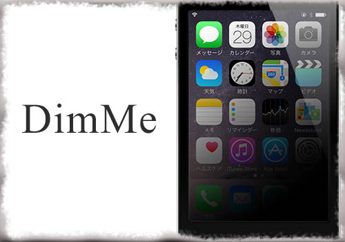 dimme cydia tweak iOS 8.1.2