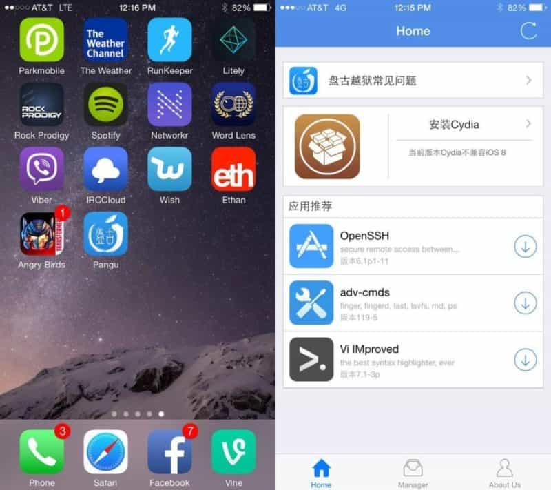 pangu-ios 8.1-app-after jailbreak